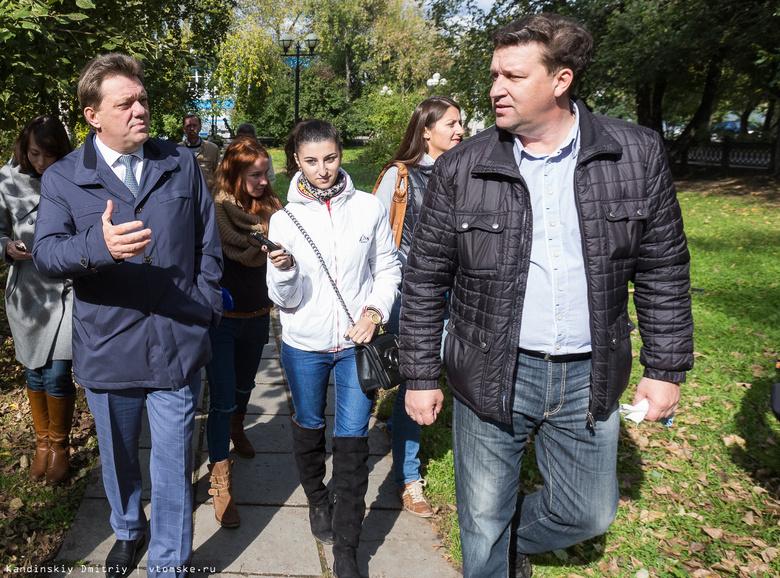 Экс-глава района Томска стал руководителем облдепартамента промышленности