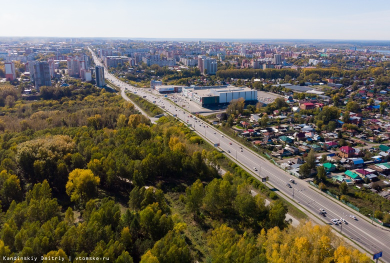 Голландские архитекторы создали проекты 2 микрорайонов на Комсомольском в Томске