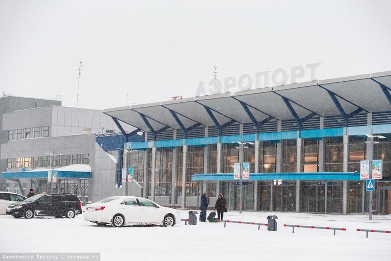 Реконструкция терминала томского аэропорта запланирована на 2020г