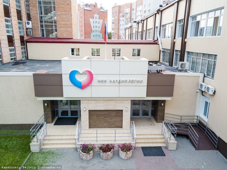Очаг коронавируса обнаружен в клинике томского НИИ