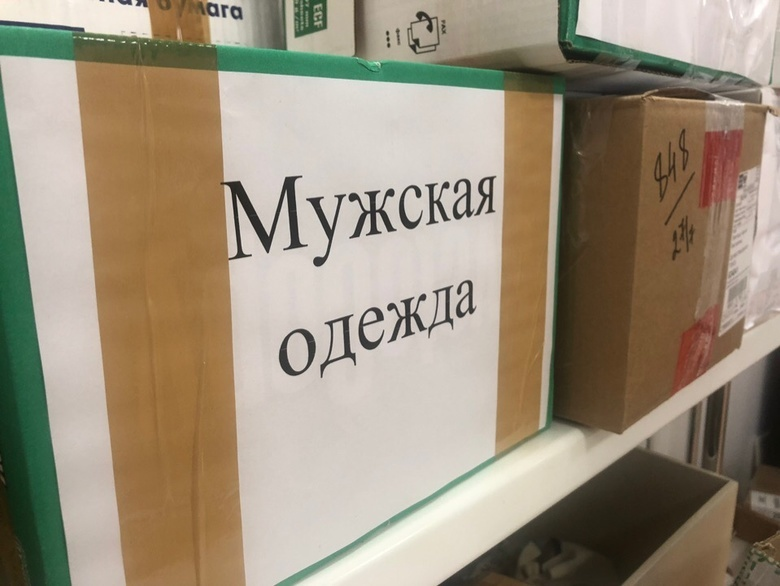 Почти 1,5 тонны гуманитарной помощи собрали томичи для жителей Иркутской области