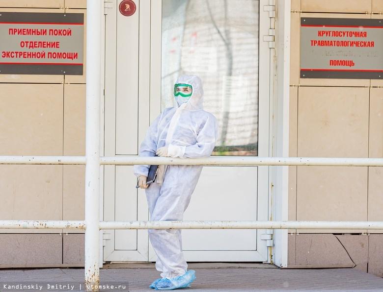 За сутки 57 новых случаев COVID-19 подтвердили в Томской области
