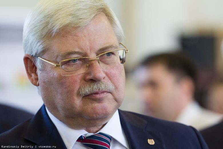 Жвачкин поручил мобильным бригадам ТГАСУ контролировать ремонт томских дорог