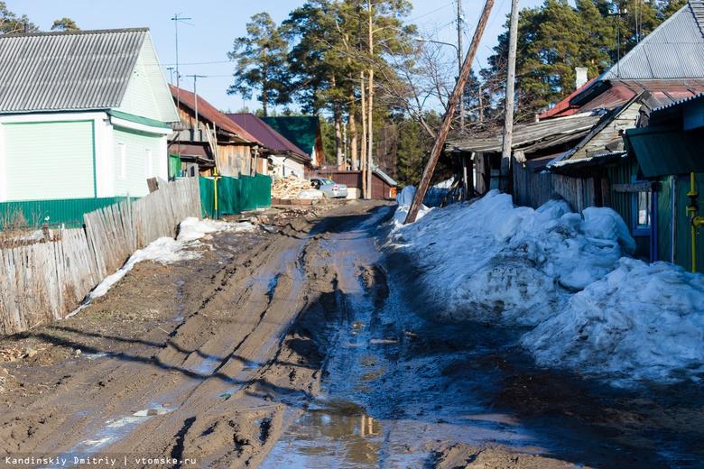 Доставку соцвыплат в отдаленные томские села скорректируют из-за распутицы