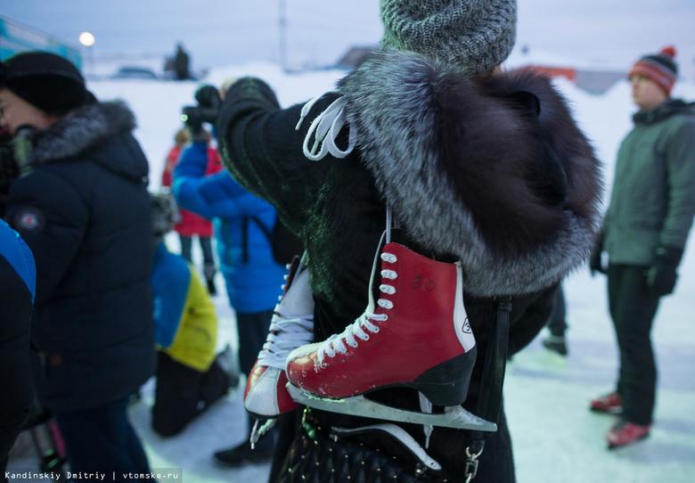 Фигуристы научат томичей кататься на коньках