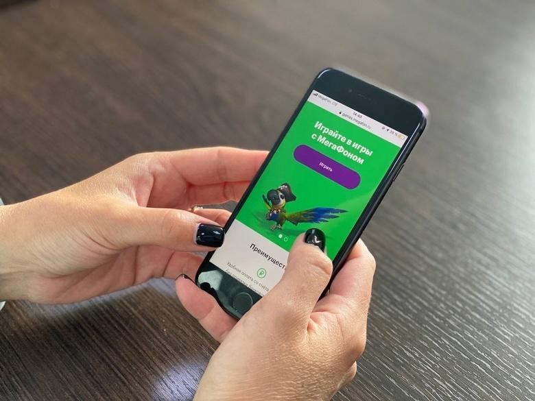 «МегаФон»запускаетновыйсервис мобильныхигр