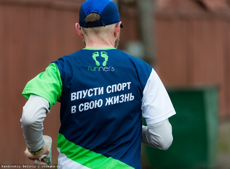 Забег «Сердце Сибири» на 2020 метров пройдет в Томске 1 января