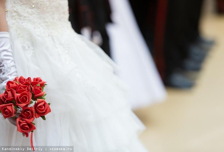 Более 1 тыс свадеб сыграли жители Томской области за 3 месяца