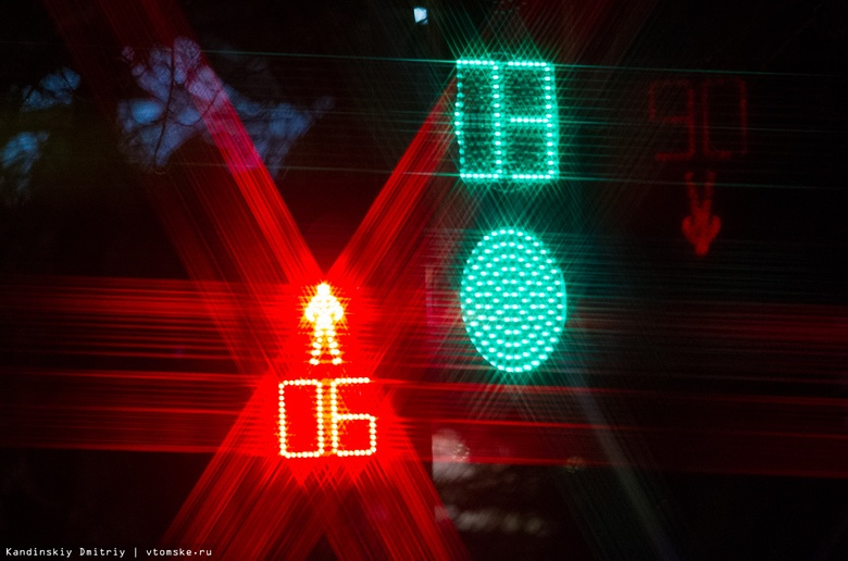 Светофор установили на пересечении Яковлева и Мариинскогов Томске
