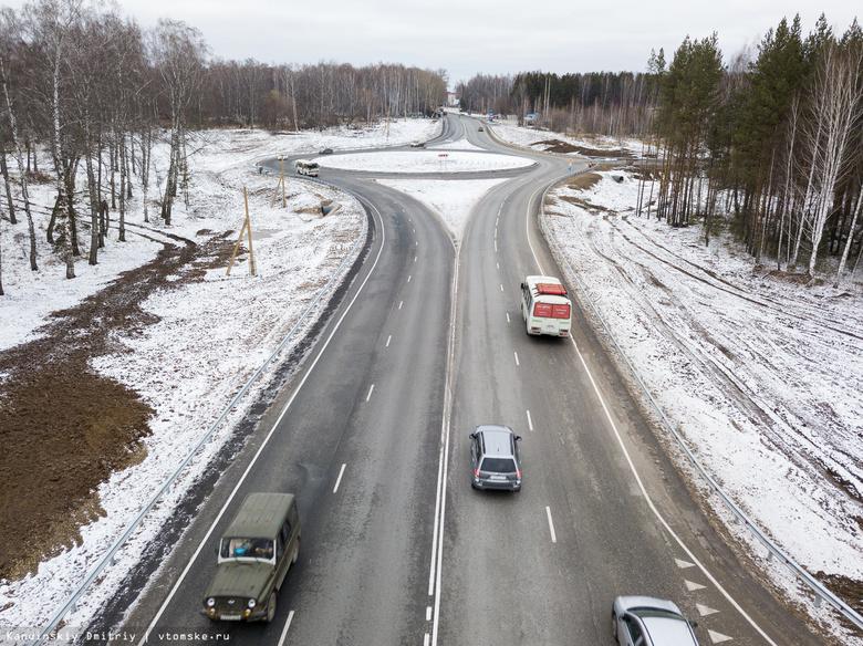 Мэр Томска раскритиковал строителей развязки в районе Мокрушина за вырубку деревьев