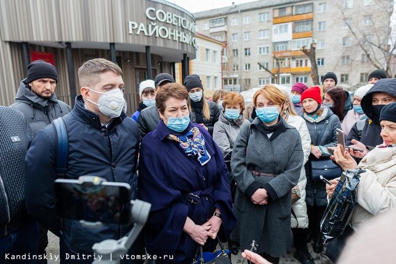 Защита мэра Томска просит суд исключить из доказательств дела прослушку звонков Кляйна