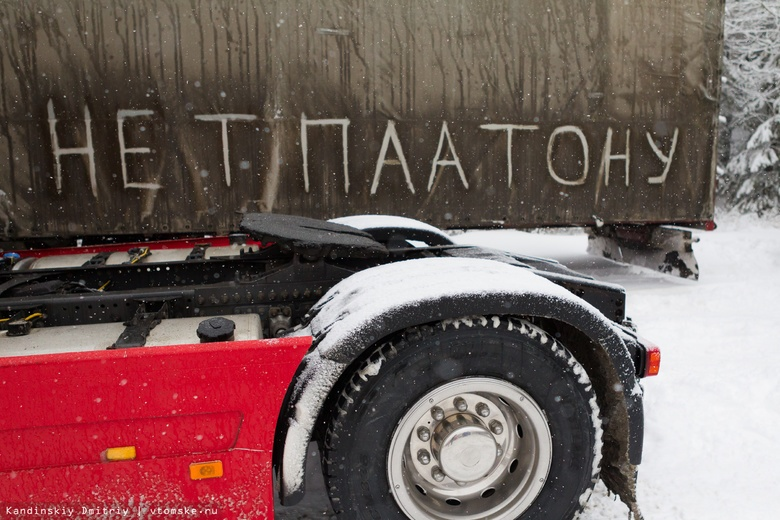Выплаты, тарифы и штрафы: что ждет россиян в феврале