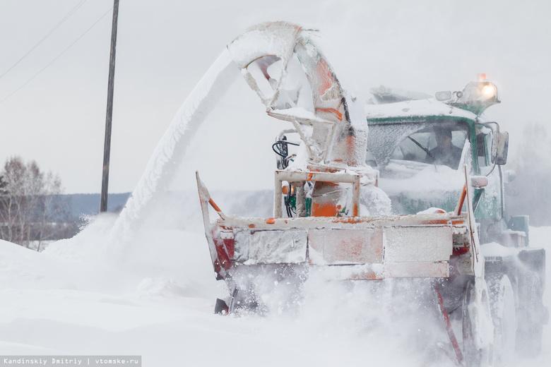 «САХу» поручили усилить вывоз снега с улиц Томска