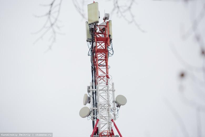 ВТГУ посоветовали обеспечить сотовую связь вотдаленных томских районах «телепортом»