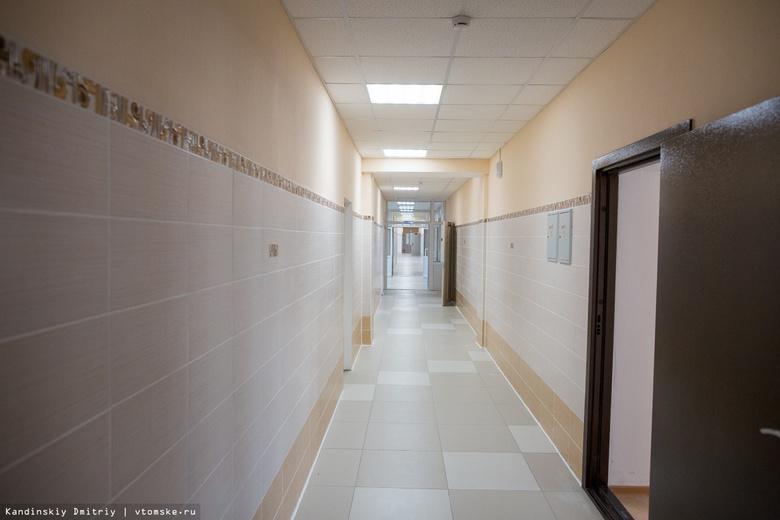 Служебное расследование началось в томской школе после конфликта физрука с учеником