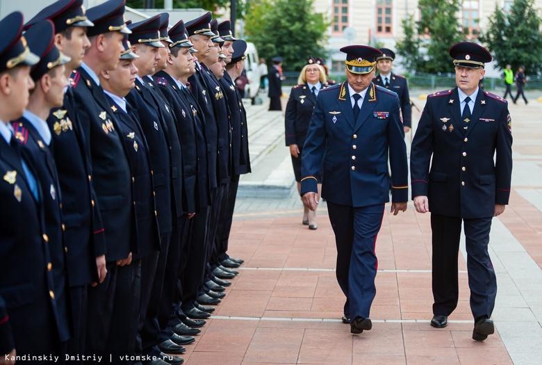 «75 лет на страже порядка»: праздничный смотр сил и средств полиции прошел в Томске
