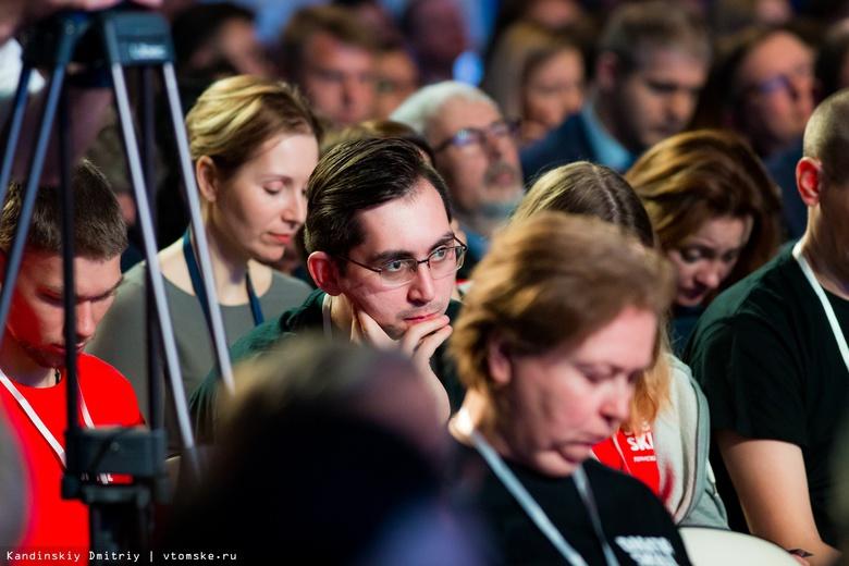 Дискуссионный клуб и мастер-классы ждут горожан на первом форуме отцов в Томске