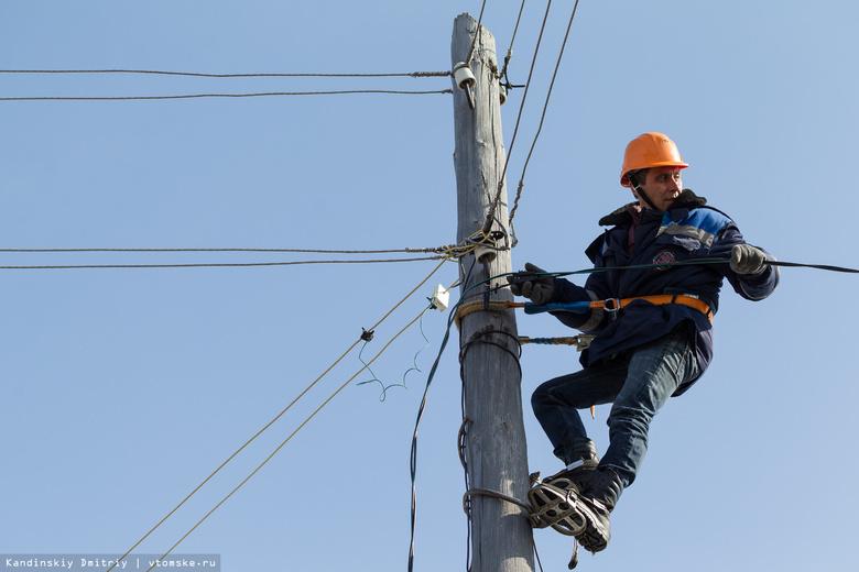 Энергетики обесточат дома на 15 улицах Томска в пятницу