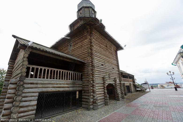 Эксперты обсуждают создание заповедника в исторической части Томска