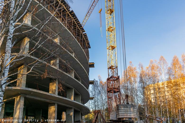 Девятиэтажный комплекс построят около Лагерного сада в Томске к 2023г