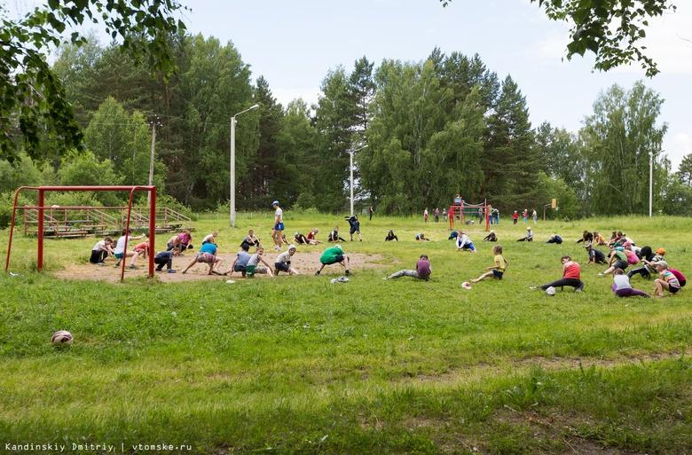 Более 30 тыс детей Томской области отдохнули в лагерях и санаториях