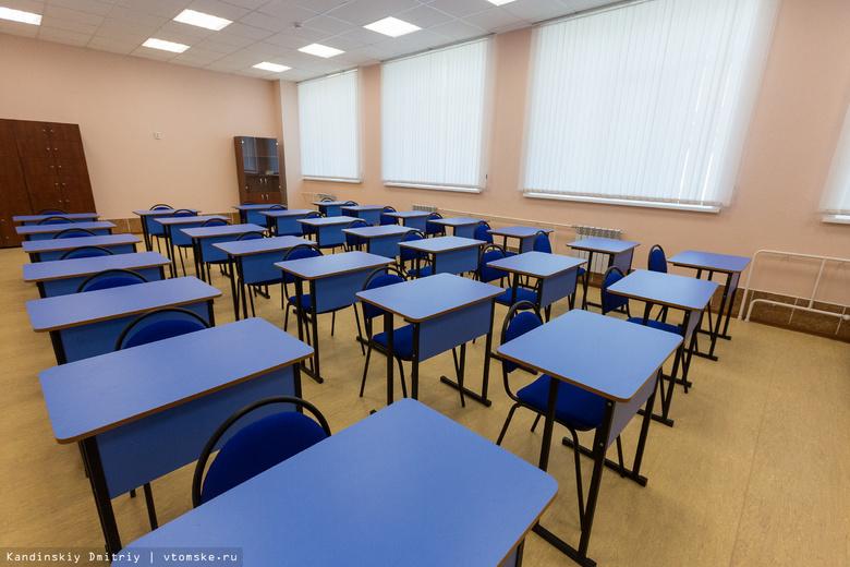 Школу на 1,1 тыс мест в томском микрорайоне Радонежский сдадут к концу 2017г