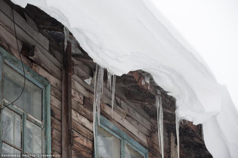 Коммунальщикам поручено усилить уборку снега и льда с крыш домов в Томске
