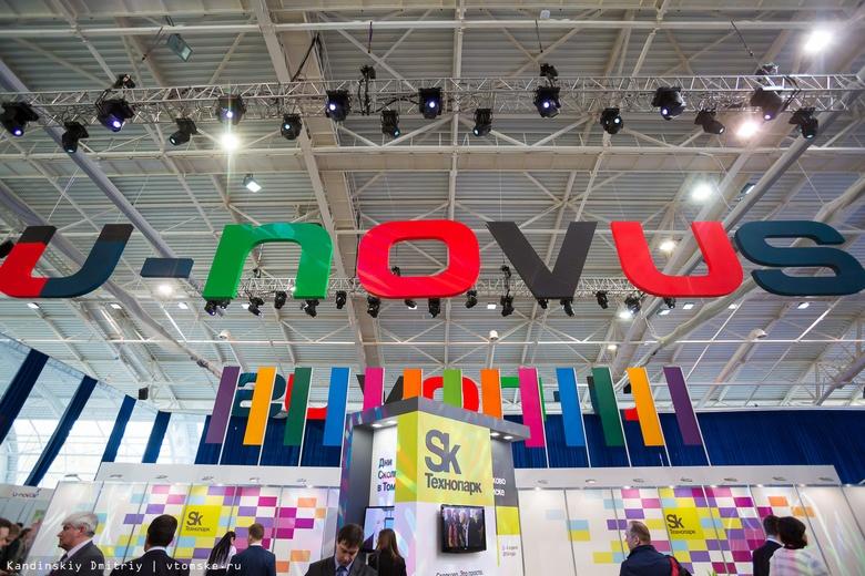 Форум молодых ученых U-NOVUS стартовал в Томске