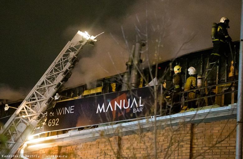 Пожар в томском стриптиз-клубе локализован