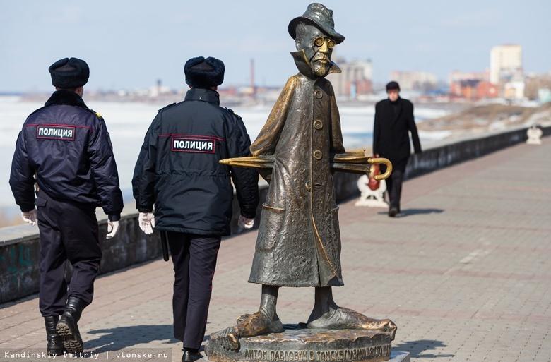 Штрафы за нарушение самоизоляции в Томской области: вопросы и ответы