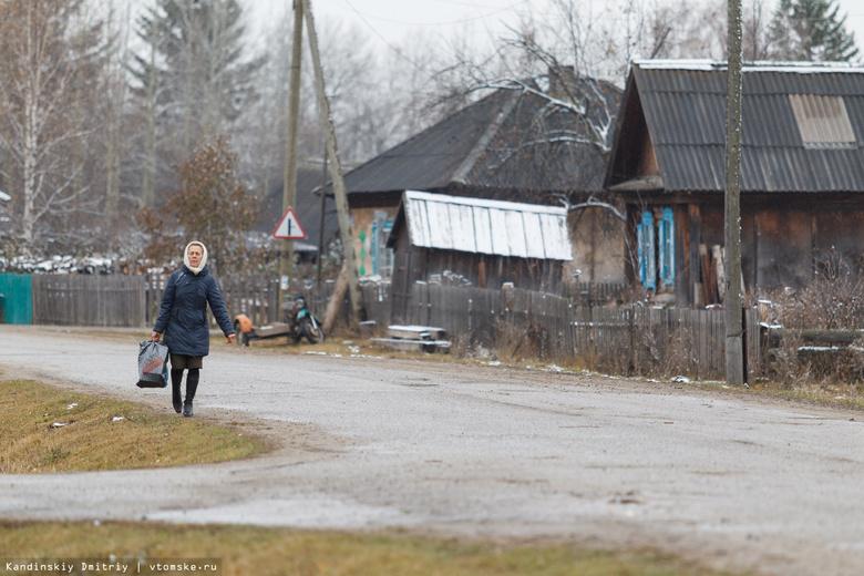 Мобильная связь вернулась для 600 жителей 2 отдаленных томских сел