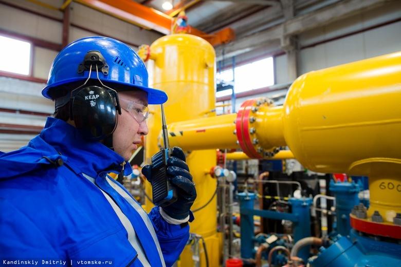 В России назвали отрасли с самыми высокими зарплатами