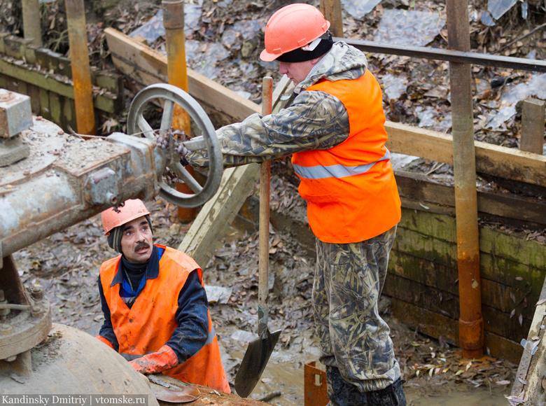 Значительная часть Томска на 2 дня останется без холодной воды