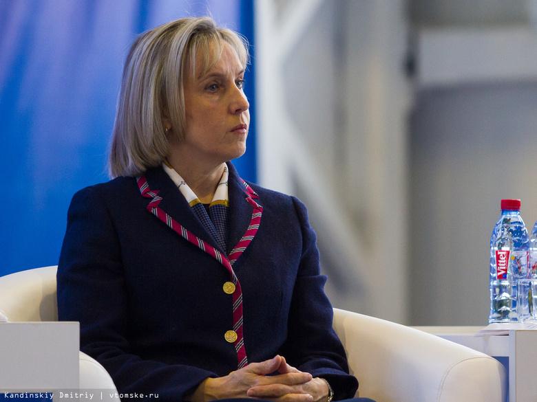 Замминистра образования Людмила Огородова уволится изМинобрнауки