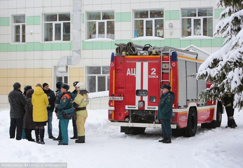 Более 200 ребятишек эвакуировали из детсада в Томске из-за задымления