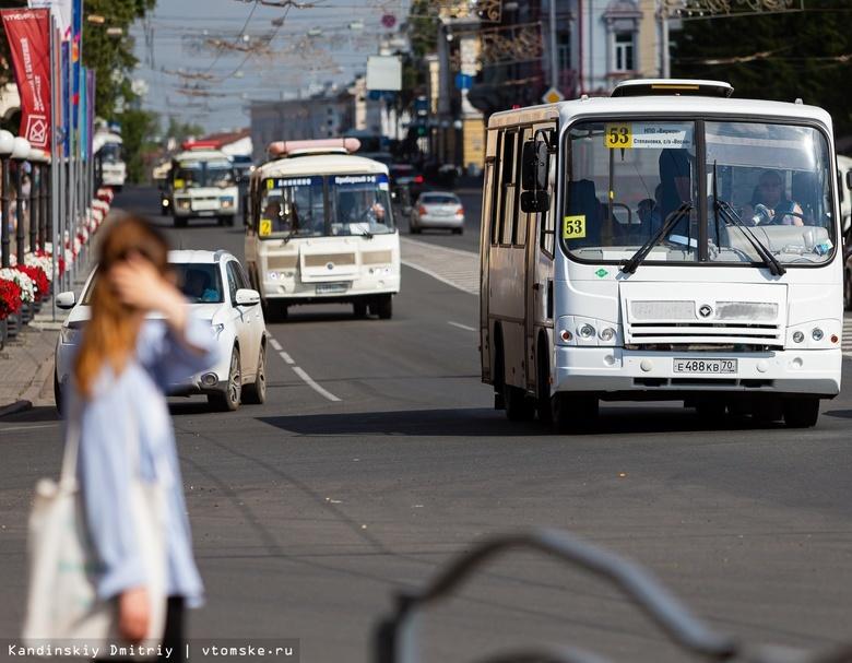 Семь томских автобусных маршрутов обзавелись новыми перевозчиками