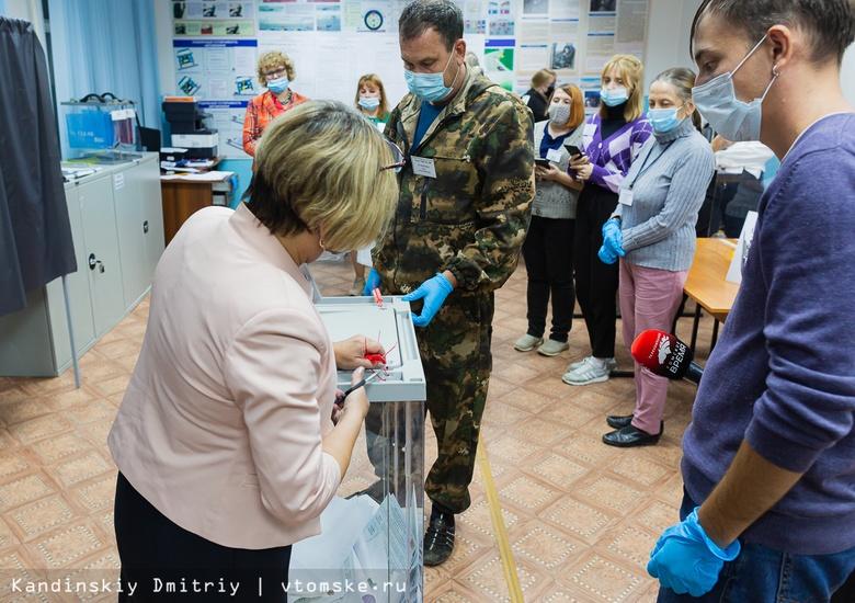В сейф под камерой: бюллетени томских избирателей упаковали до подсчета 19 сентября
