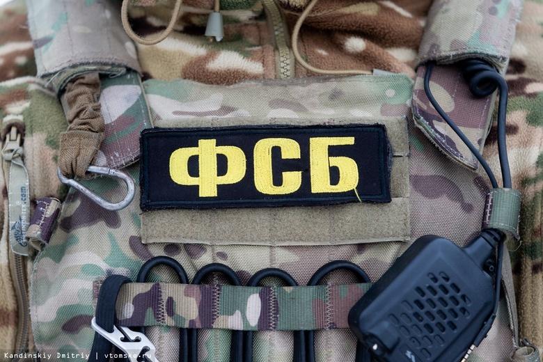 ФСБ потребовала у российских интернет-сервисов доступ к перепискам пользователей