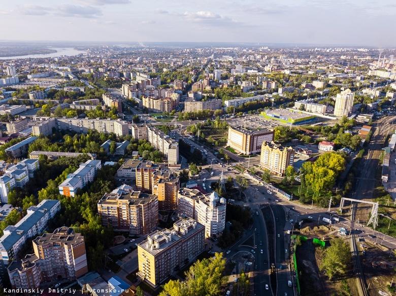 Режим ограничений продлен в Томской области до конца мая