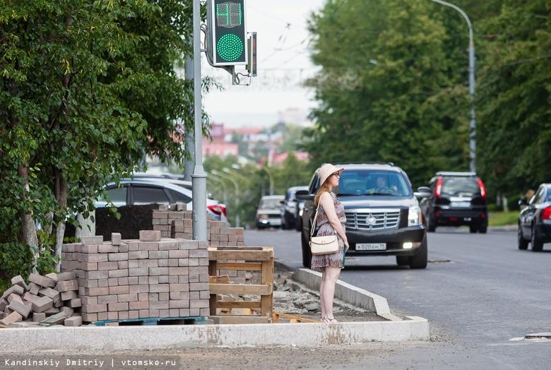 Новые тротуары на проспекте Ленина обойдутся Томску в 40 млн руб