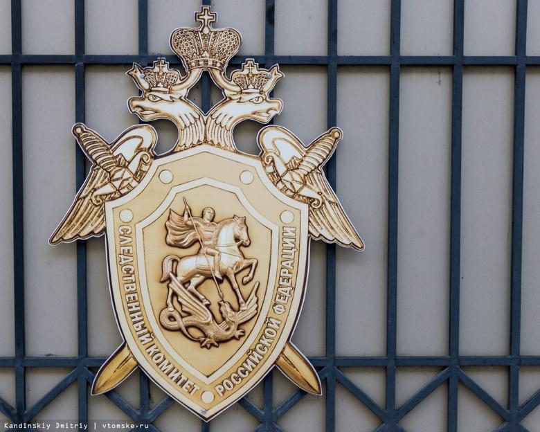 Бастрыкин поручил разобраться в причинах «самоподжога» томички у здания СК