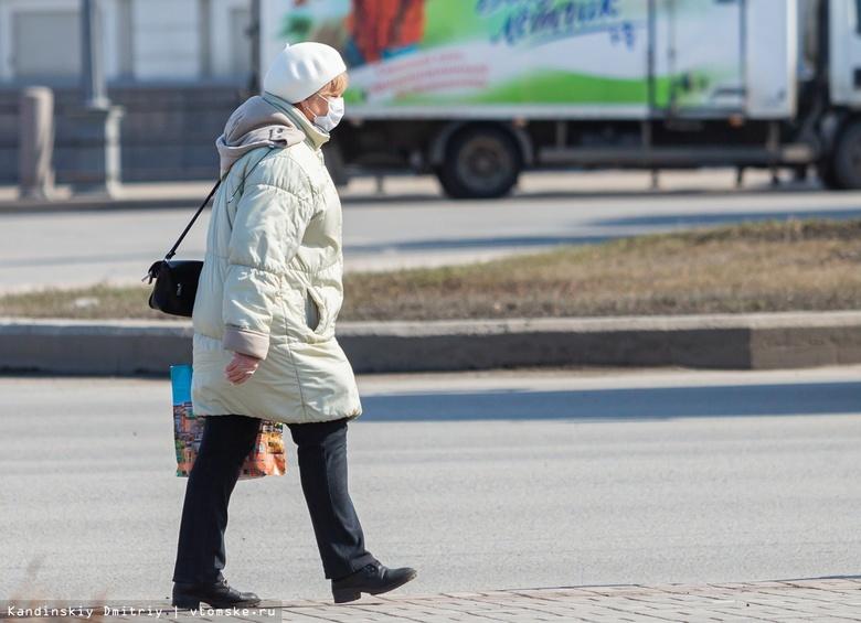 Власти скорректировали правила самоизоляции в Томской области