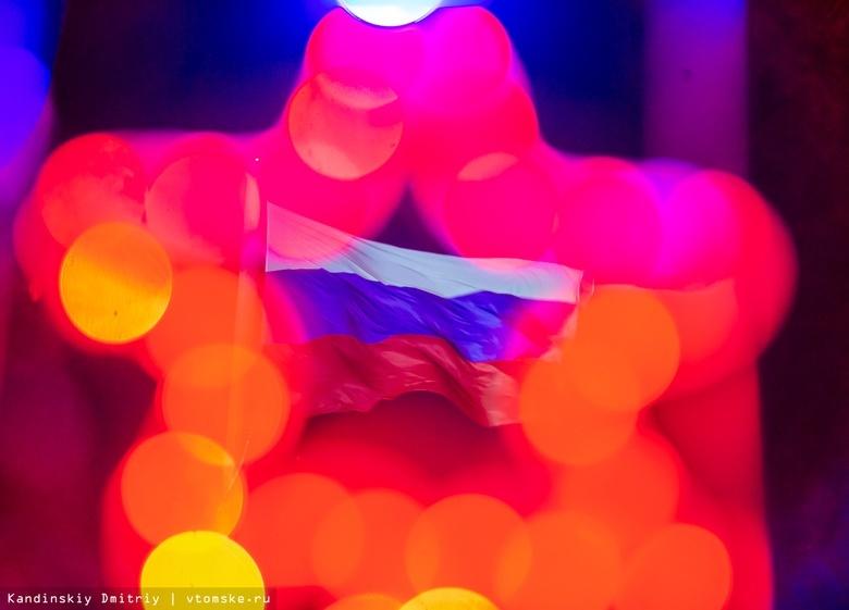 Что изменится в жизни россиян в 2021 году?