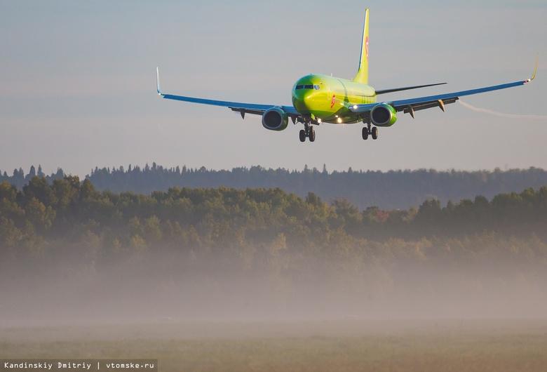 В Томске разработали систему онлайн-курсов для учебы «в воздухе»