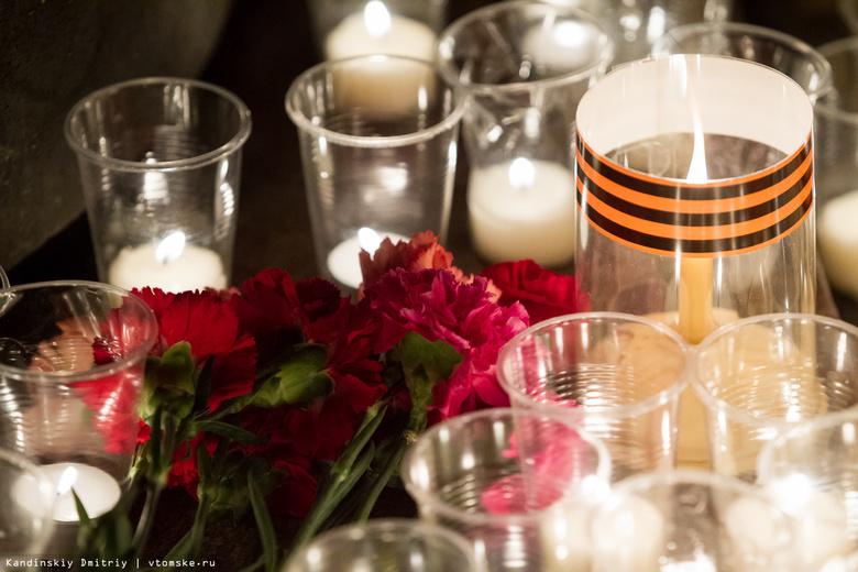 Томичи зажгли «свечи памяти» в канун начала Великой Отечественной войны
