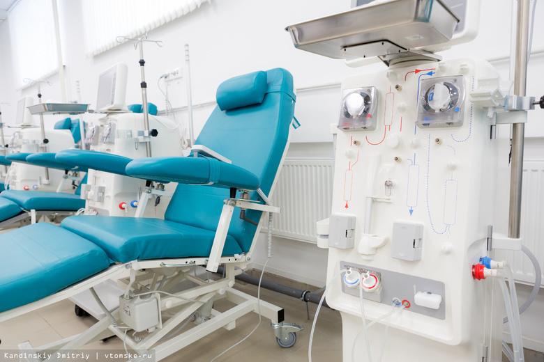 Омбудсмен: инвалиды Томска имеют сложности с получением процедуры гемодиализа