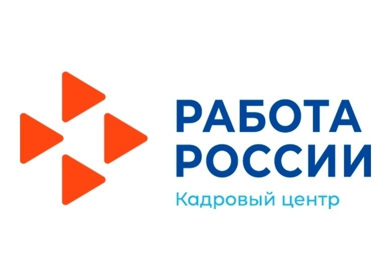 В марте — на работу: в Томске запускают новый формат мини-ярмарок вакансий