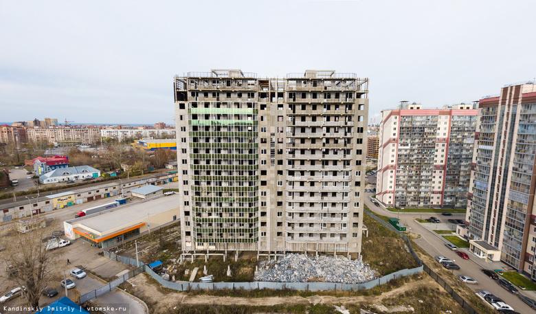 Дольщики дома на Нефтяной в Томске открыли проезд к соседним домам