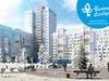Новосибирский застройщик предлагает включить фантазию