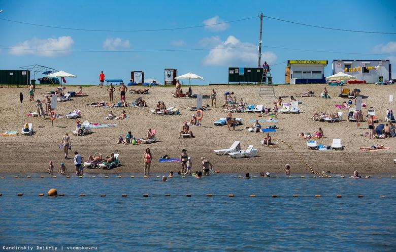 Пляж на Семейкином острове откроется в этом году на неделю раньше